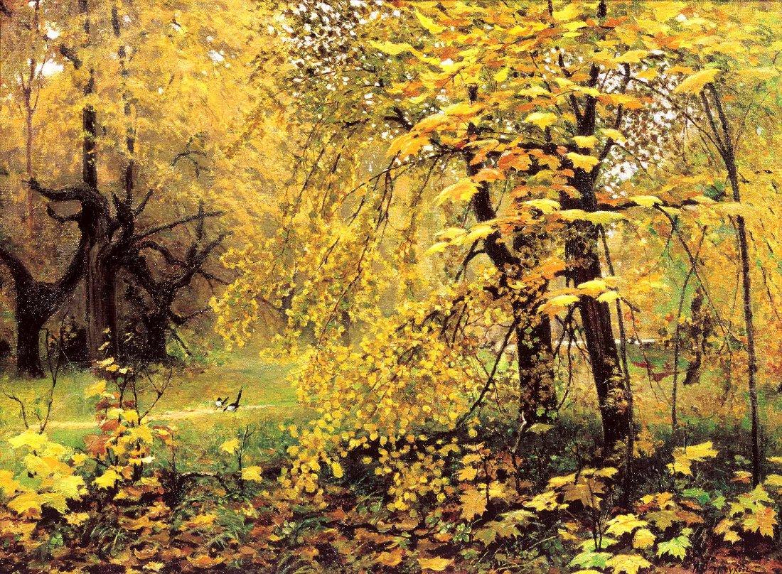 Сочинение по картине Остроухова «Золотая осень» (2 класс)