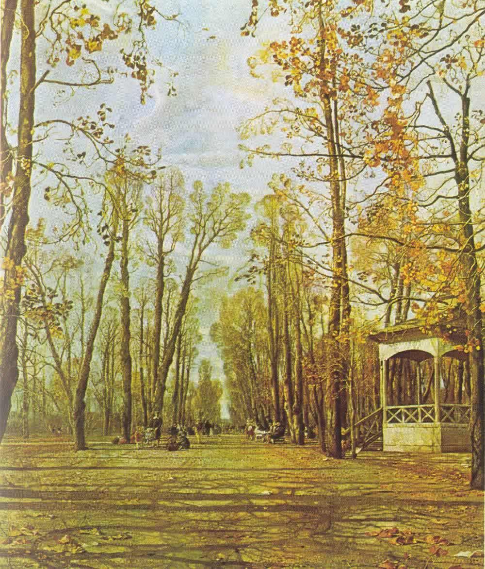 Сочинение по картине Бродского «Летний сад осенью» (7 класс)